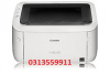 Canon Laserjet LBP 6030W Printer (wifi)